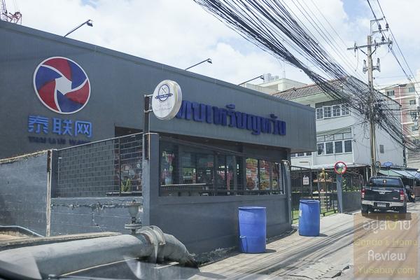 Asher รัชดา - ห้วยขวาง ใกล้ MRT สุทธิสาร - (ภาพที่ 21)