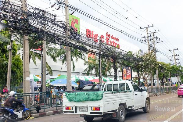 Asher Ratchada - HuaiKhwang ใกล้ MRT สุทธิสาร - ( ภาพที่ 4 )