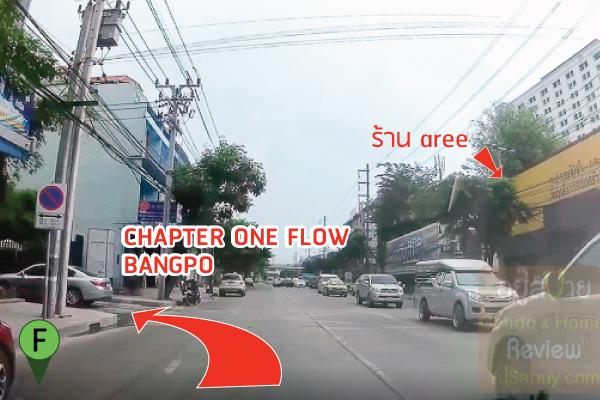 การเดินทาง-Chapter-One-Flow-บางโพ-(ภาพที่-6)