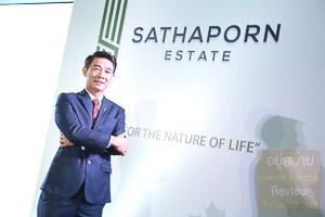 ข่าว Sathaporn Estate-(ภาพที่ 2)