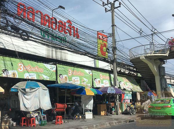 ตลาดออเงินถนนสุขาภิบาล 5-(ภาพที่ 6)