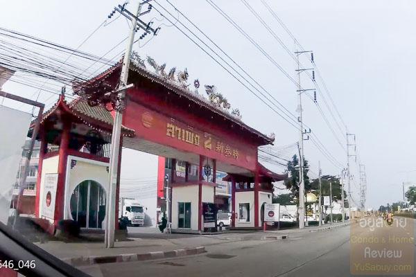 ถนนกัลปพฤกษ์ - (ภาพที่ 5)