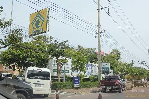 ถนนกาญจนาภิเษก - (ภาพที่ 4)