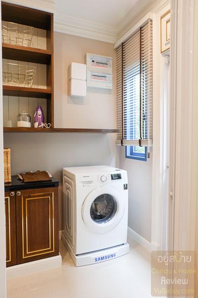 แกรนดิโอ บางแค แบบบ้าน Lesina ห้องซักรีด - (ภาพที่ 1)