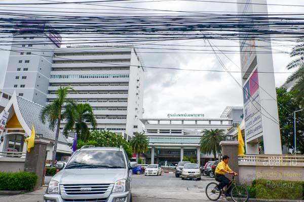 โรงพยาบาลเกษมราษฎร์ - (ภาพที่ 1)