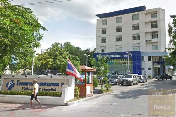 โรงพยาบาลเพชรเกษม 2 - (ภาพที่ 1)