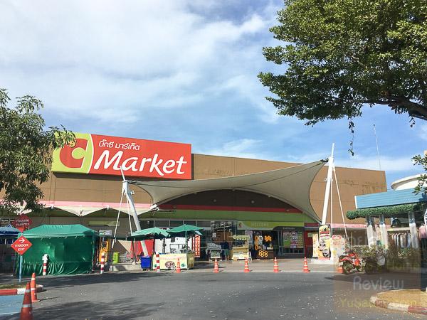 Big C Market ถนนสุขาภิบาล 5-(ภาพที่ 5)