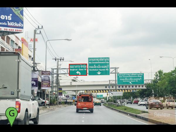 The-City-การเดินทางG