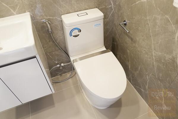 วัสดุห้องน้ำ Mazzarine รัชโยธิน (ภาพที่ 3)