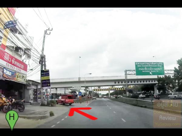 Centro-การเดินทางH