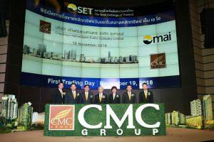 CMC -(ภาพที่1)