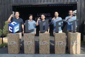 The Cube Loft Ladprao 107 - (ภาพที่ 3)