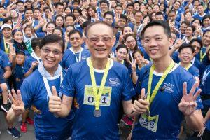 ศุภาลัยรวมพลังวิ่งเพื่อสุขภาพ - (ภาพที่ 3)