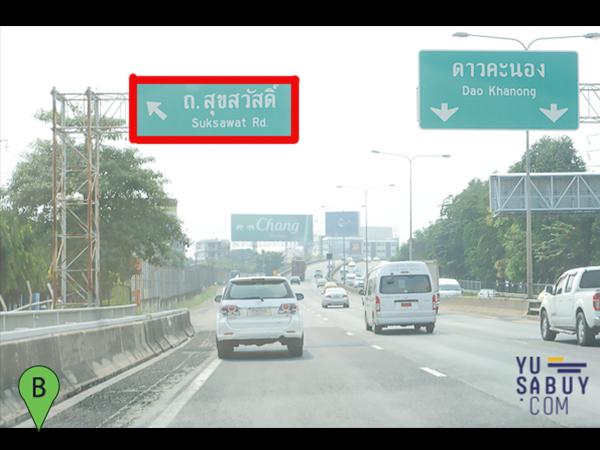 ABC--Route-2