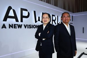 AP-World