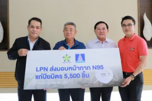 LPN (ภาพที่1)
