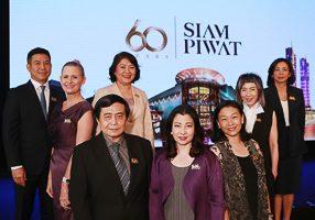 สยามพิวรรธน์ ประกาศจุดยืน 60 Years Siam Piwat feature(ภาพที่2)
