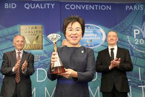 พฤกษา เรียลเอสเตท คว้ารางวัล International Quality Management Award