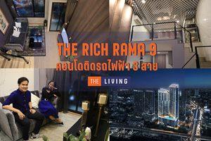 The Rich พระราม 9