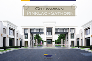CHEWAWAN PINKLAO-SATHORN
