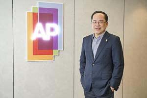 AP โชว์ผลครึ่งปีแรก 62 (ภาพที่1)-2