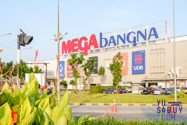 MEGA Bangna 02