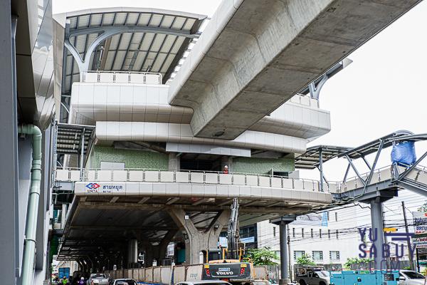 THE ORIGIN พหล-สะพานใหม่