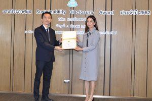 พฤกษา Sustainability Disclosure Award 2562 (ภาพที่1)
