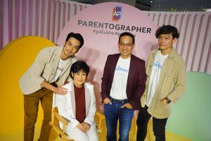 PARENTOGRAPHER (ภาพที่3)