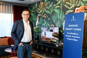 Sansiri Smart Home สั่งการด้วยเสียงบน Google Assistan