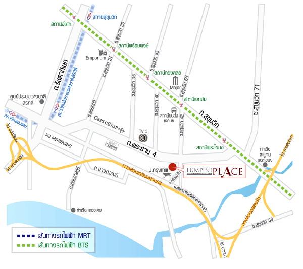 แผนที่-คอนโด-ลุมพินี-เพลส-พระราม-4-กล้วยน้ำไท-LUMPINI-PLACE-RAMA-4-KLUAYNAMTHAI