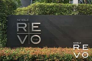 Noble Revo Silom (โนเบิล รีโว สีลม)