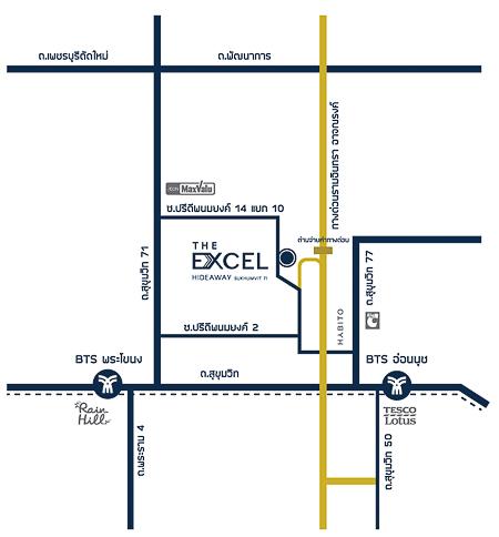 The Excel Hideaway สุขุมวิท 71 (ภาพที่4)