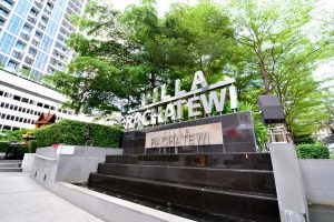 Villa Rachatewi (ภาพที่2)