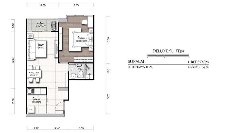 1 Bedroom Supalai Elite Phayathai (ภาพที่3)