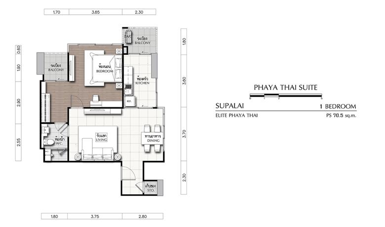 1 Bedroom Supalai Elite Phayathai (ภาพที่4)