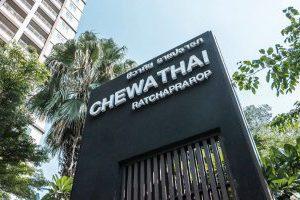 Chewathai Ratchaprarop (ภาพที่2)
