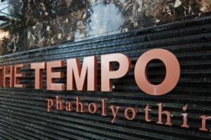 The Tempo Phaholyothin (เดอะ เทมโป พหลโยธิน)