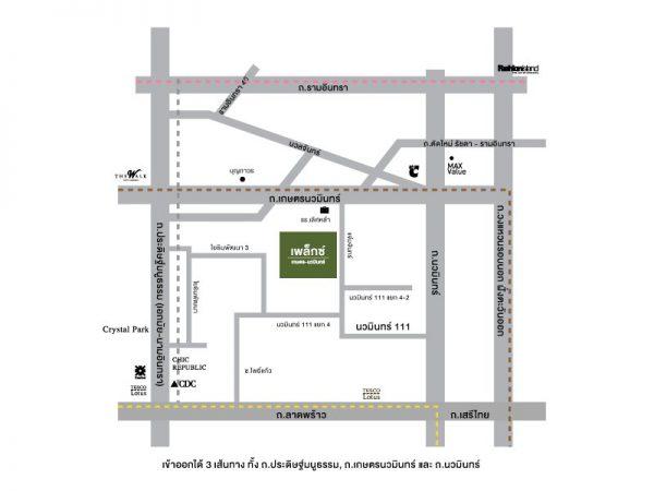 Plex Residence Kaset-Nawamin (เพล็กซ์ เรสซิเดนซ์ เกษตร-นวมินทร์)