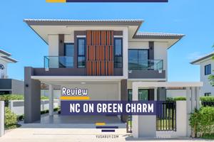 NC On Green Charm