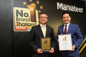Sansiri Recieves 2020 Marketeer No.1 Brand Thailand (ภาพหน้าปก)