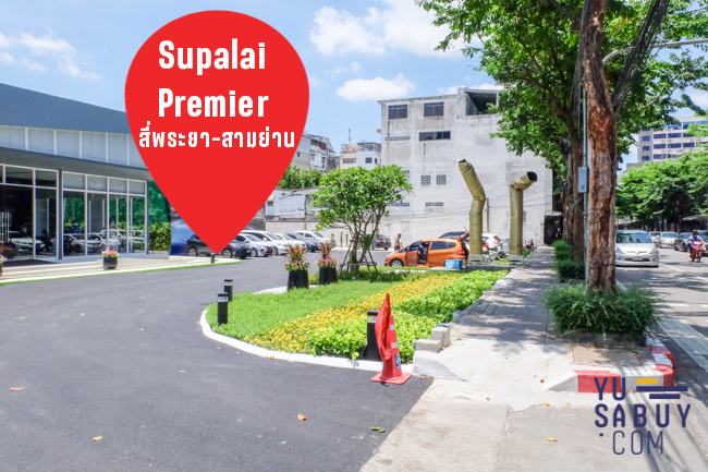 Supalai Premier สี่พระยา-สามย่าน