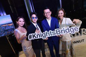 งานแถลงข่าว One Night at KnightsBridge