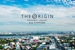 The Origin สุขุมวิท-สายลวด E22