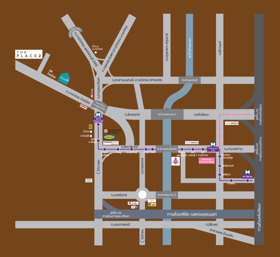 The Place กาญจนาภิเษก-ราชพฤกษ์ 2