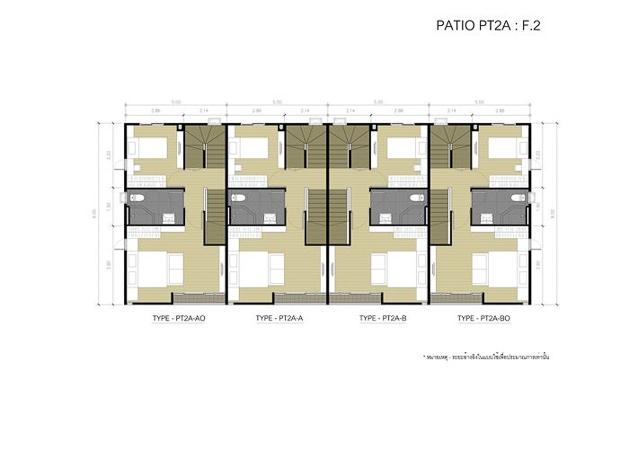 Patio Rama 2 (Soi 33)
