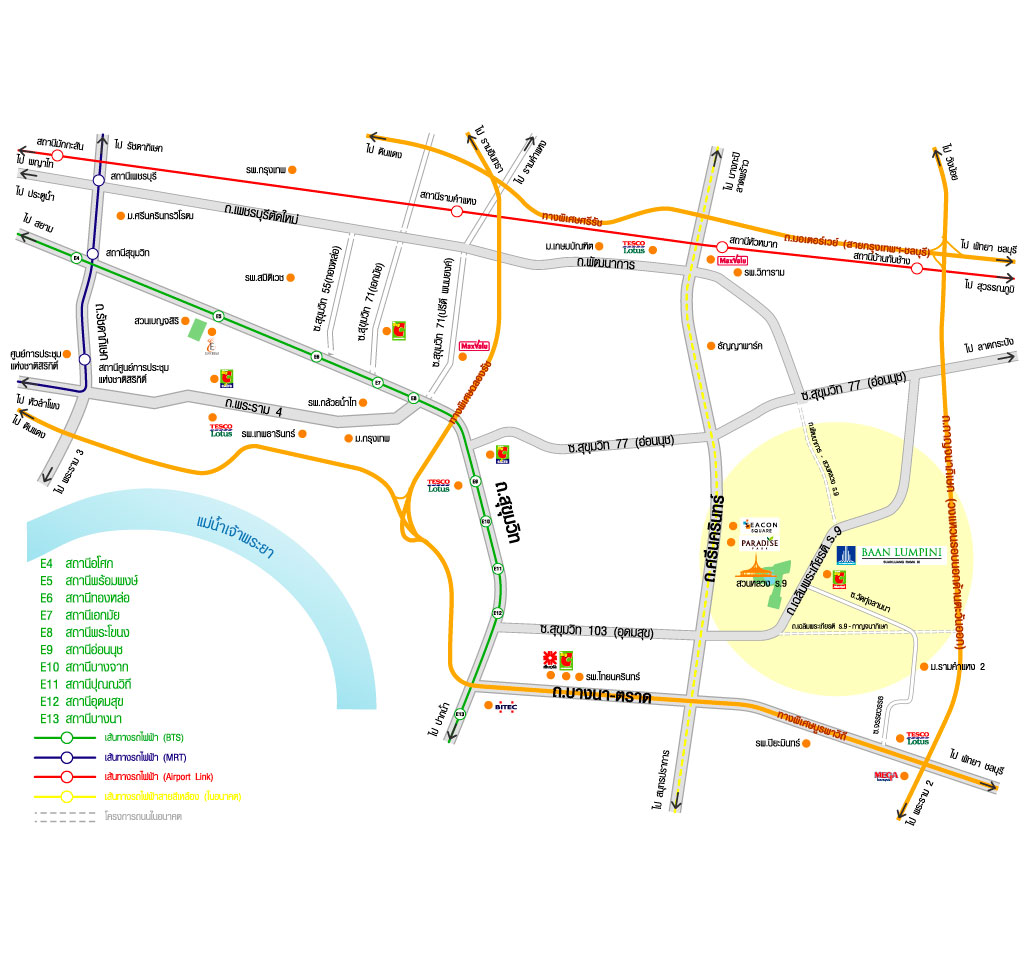 บ้านลุมพินี สวนหลวง ร.9 แผนที่