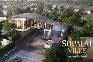 Supalai Ville บางนา-ศรีนครินทร์