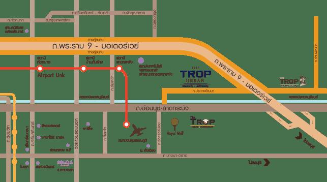 เดอะ ทรอป เออเบิร์น มอเตอร์เวย์-ลาดกระบัง (The Trop Urban Motorway-Ladkrabang)