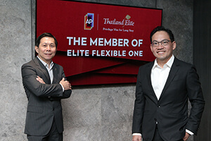 AP Thailand Elite Flexible One